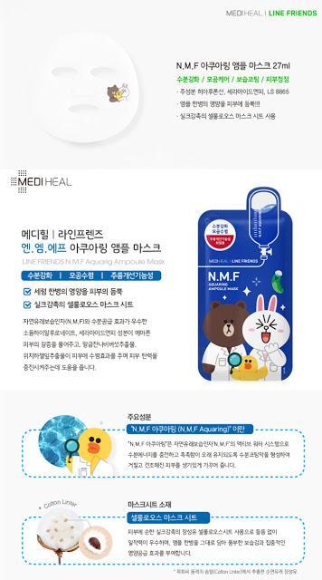 N.M.F Aquaring Ampoule Mask