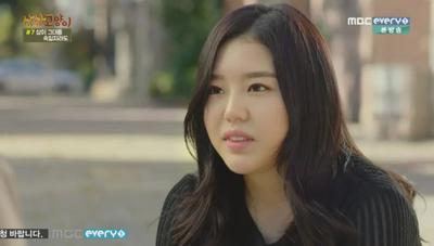 4. Rambut Panjang Oh Na Woo