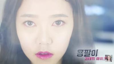 Inspirasi Makeup Cantik dari Drama Populer Yong Pal
