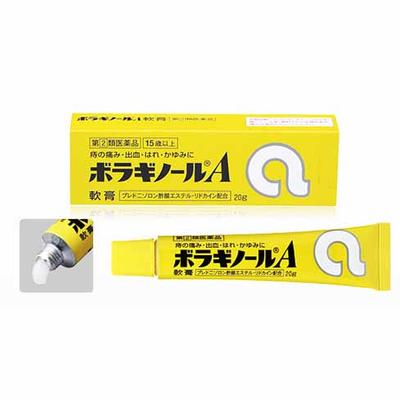 Borraginol A, Obat Wasir Terkenal dari Jepang