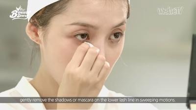 1. Eye Makeup