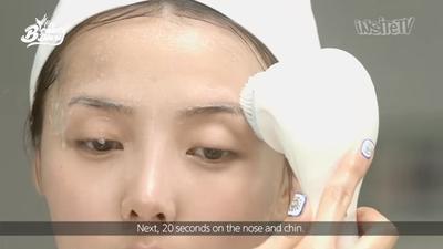 3. Base Makeup