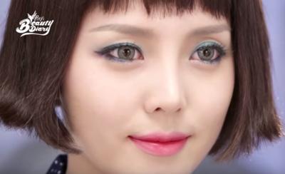 Tiru Makeup Mini-Retro ala Pony
