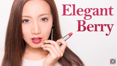 Warna Bibir Cerah Seperti Berry
