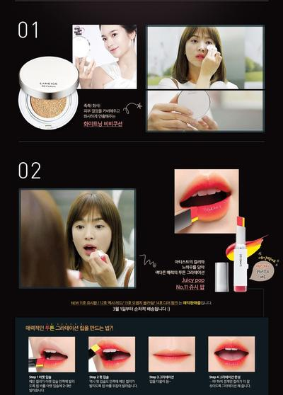 2. Laneige Two-tone Lip Bar
