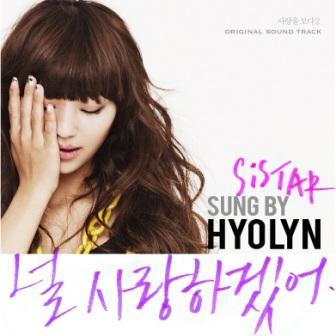 Lagu Sedih Korea Ini Akan Membuatmu Merasa Galau Seharian (Bagian 2)