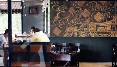 K.V.H Coffee Shop
