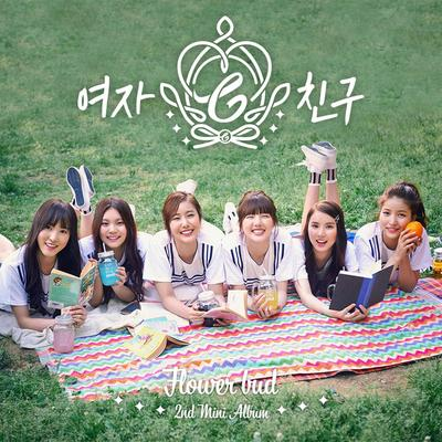Lagu Korea yang Dapat Membuatmu Lebih Bersemangat