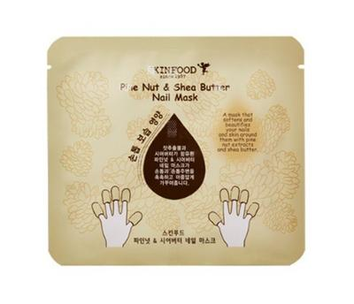 4. Skin Food Pine Nut & Shea Butter Nail Mask