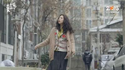 7. Park Shin Hye (Flower Boy Next Door)