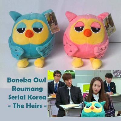 3. Roumang Owl (The Heirs)