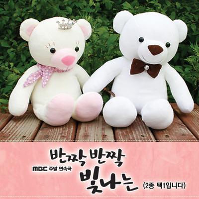 5. Voice Recorder Teddy Bear (Twinkle Twinkle)