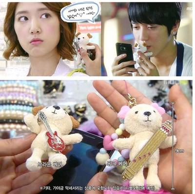 15. Bear with Guitar and Gayageum (Heartstrings)