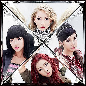 Kiprah 2NE1 di Jagad Kpop