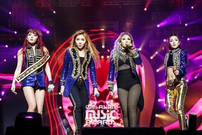 Tanda-tanda Minzy Keluar dari 2NE1