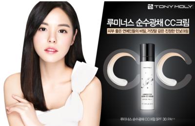 Wajah Flawless dengan CC Cream Best Selling asal Korea