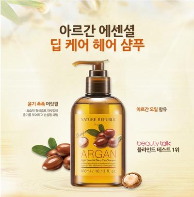 2. Nature Republic Argan Essential Deep Care Shampoo