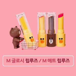 Missha & Line Friends