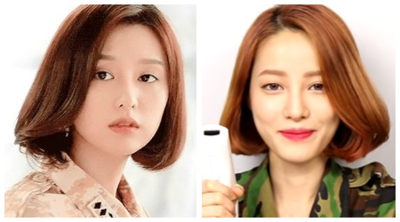Tutorial Styling Rambut Bob ala Kim Ji Won di Drama Descendant of the Sun