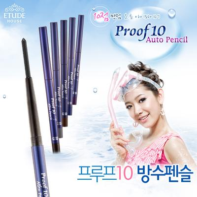 6. Etude House Proof 10 Auto Pencil