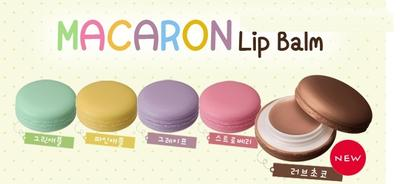 3. It's Skin Macaron Holiday Edition Lip Balm