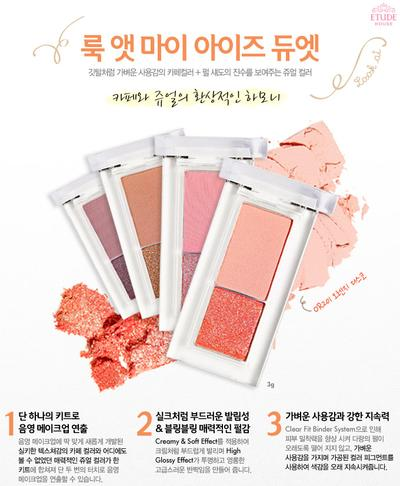 Eyeshadow Best Selling dari KoreaBuys