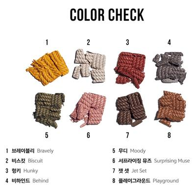 1. Espoir Eyeshadows Knit