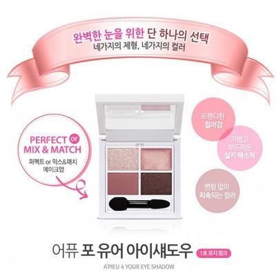 4. A'PIEU 4 Your Eye Shadow - No.1 Rosy Pink