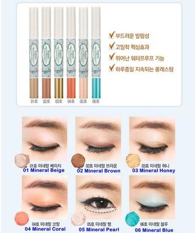 5. Skinfood Seaweed Mineral Waterproof Eyeshadow Stick