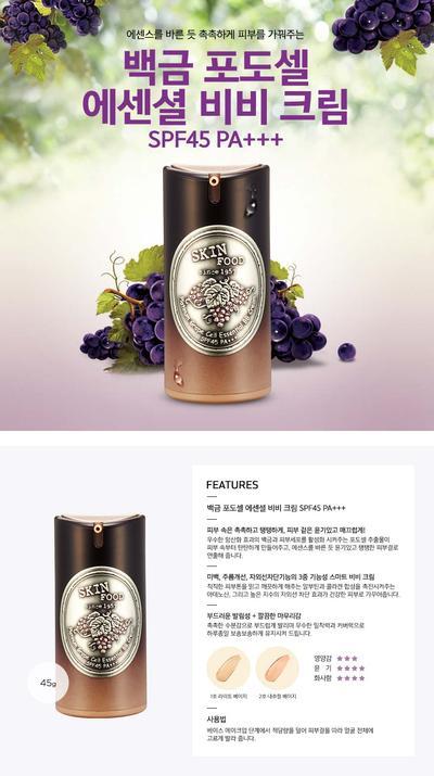 5. Skinfood White Gold Grape Cell BB Cream (SPF 45/PA+++) 45 g