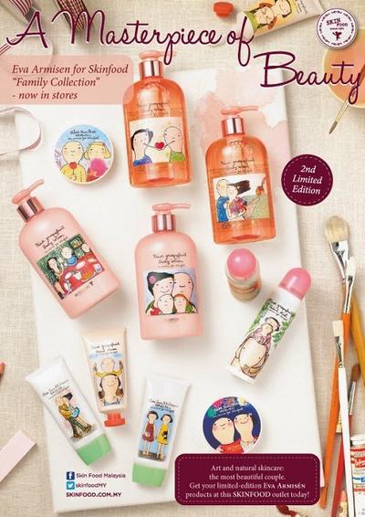 Skinfood Pink Grapefruit Body Wash – Eva Armisen 2nd Collection