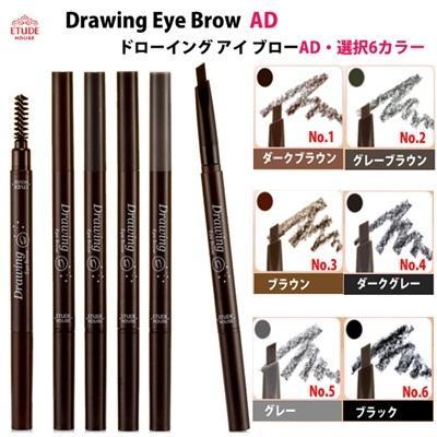 1. Etude House Drawing Eye Brow