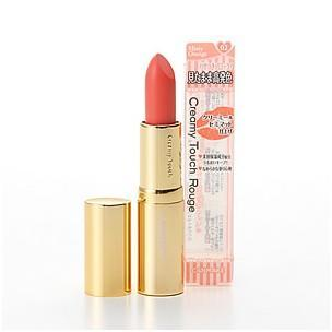 1.Canmake Creamy Touch Rouge