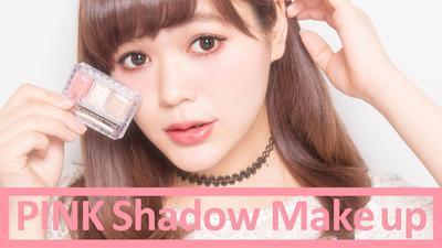 Sweet Makeup Dengan Pink Eyeshadow