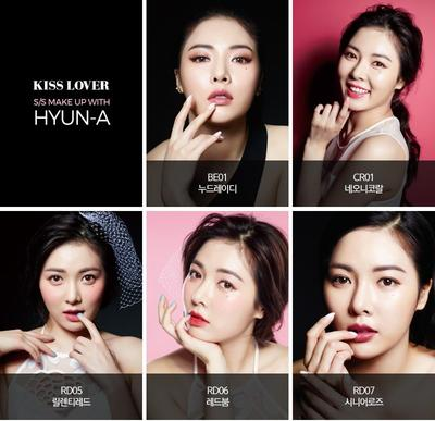Lipstik Korea Diskon Hingga 72% di Koreabuys