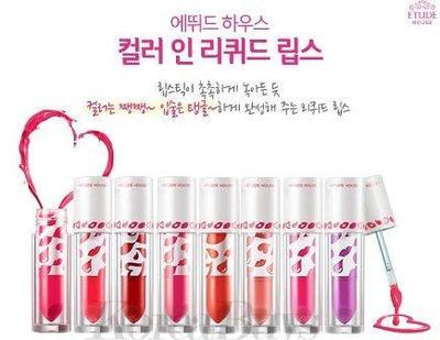 5 Pilihan Lipstick Glossy Terbaik dari Koreabuys