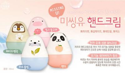 Diskon Hand Cream Korea di Althea