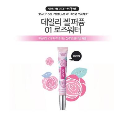 The Face Shop Daily Gel Perfume