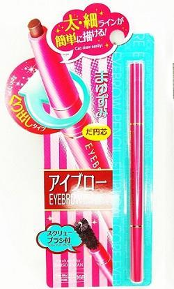 Daiso Eyebrow Pencil