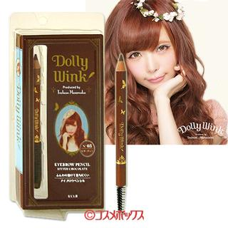 Dolly Wink Eyebrow Pencil