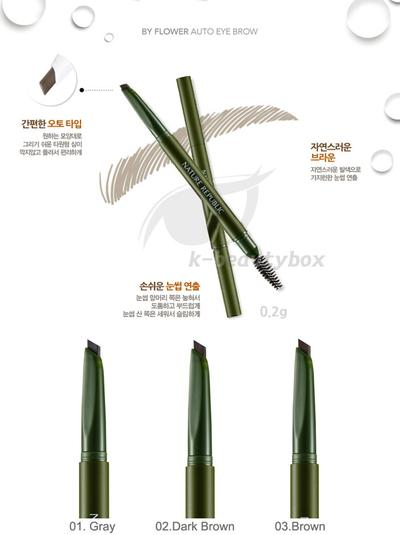 Nature Republic By Flower Auto Eye Brow