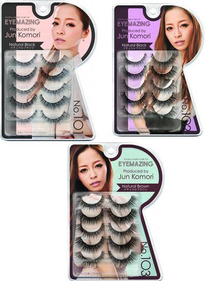 Jun Komori Eyemazing Eyelashes For Eyelash Extensions