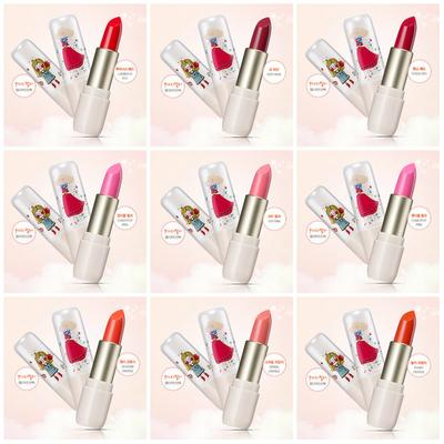 Seatree Art Lovely Girl Lipstick