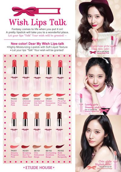 Etude House Dear My Wish Lips-talk