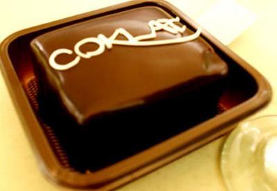 1. Cokelat
