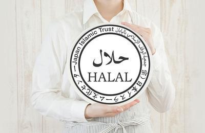 Skincare Halal dari Jepang