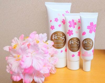 Sakura Kokoro Skincare
