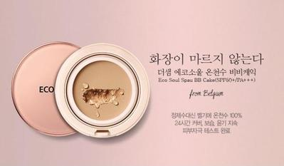 1. Eco Soul Spau BB Cushion