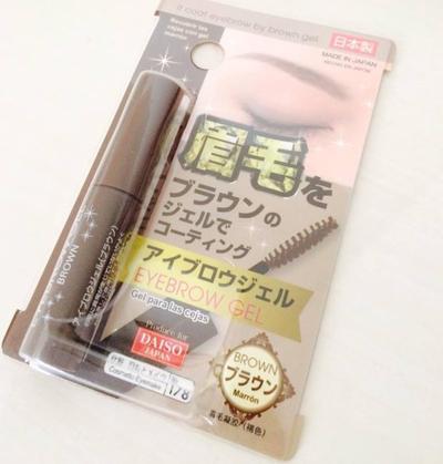 Beautynesia X Daiso Giveaway