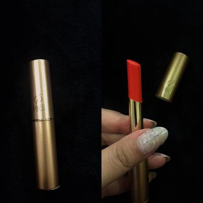 Review: Inez Perfect Glow Matte Lipstick